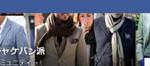 フェイスブックコミュニティ「ジャケパン派」を追加しました。